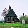 Kostelík v Maršíkově